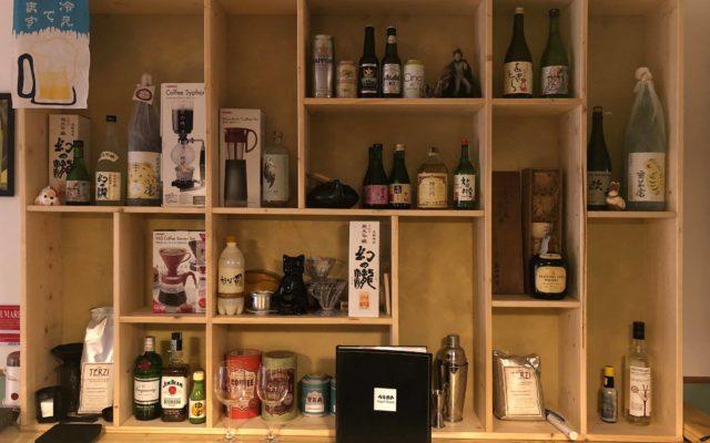 Ikigai Room, il luogo che non c'era a Bologna